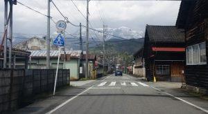 福井県に行ってきました