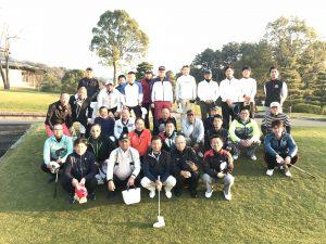 ゴルフコンペ第4回目