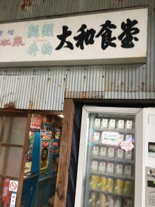 岐阜レトロミュージアム