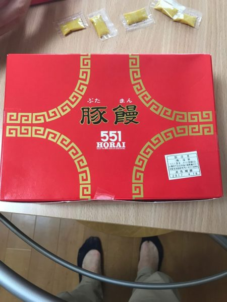 551蓬莱の豚まんを土産で買ってきました