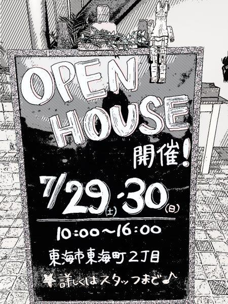 東海市東海町にてオープンハウスを開催します