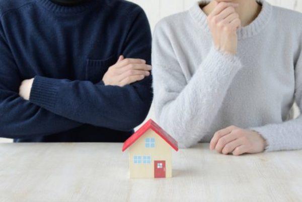 家づくりのノウハウ【わかりやすい資金計画の話・後編】