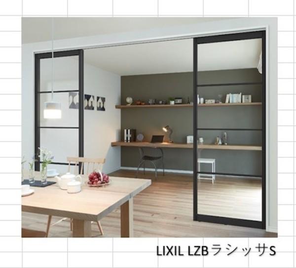 【インテリア特集】当社スタッフがおすすめするドアデザインをご紹介!〜後編〜